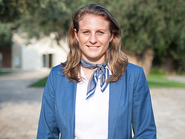 Алис Шлезингер