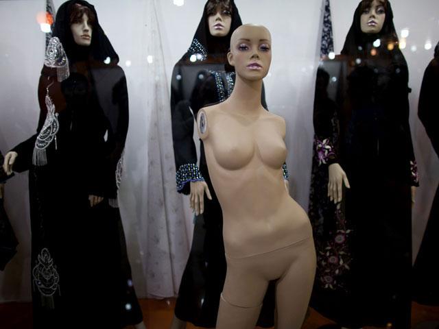 Секс рабыни маджахедов