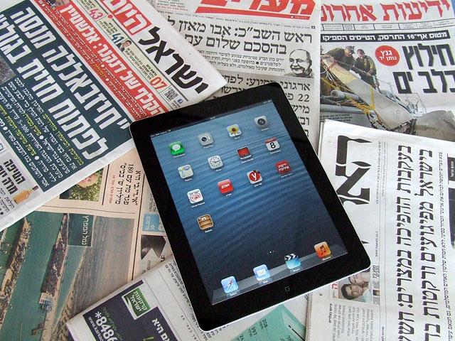 """Обзор ивритоязычной прессы: """"Маарив"""", """"Едиот Ахронот"""", """"Гаарец"""", """"Исраэль а-Йом"""". Понедельник, 18 ноября 2013 года"""