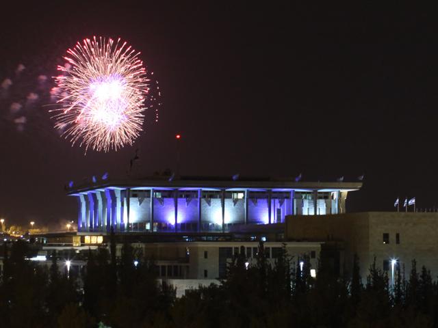 Израиль отмечает 66-й День Независимости