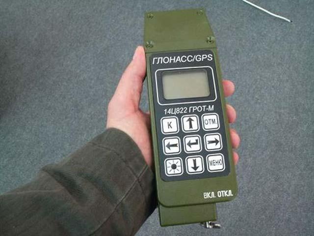 Российский армейский навигатор