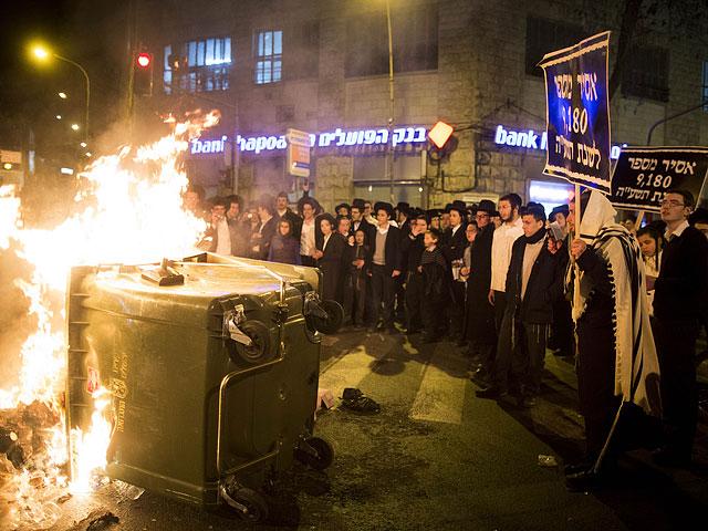 Демонстрация в Иерусалиме. 1 февраля 2015 года