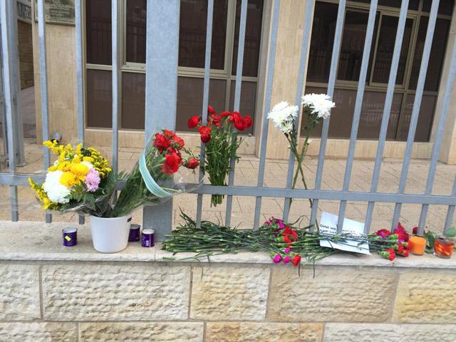 Около посольства России в Тель-Авиве. 1 марта 2015 года