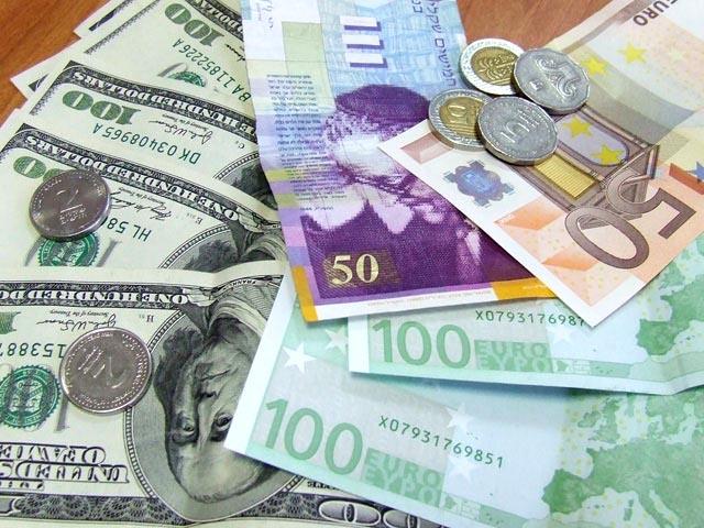 Итоги валютных торгов: курс доллара возрос, курс евро снизился