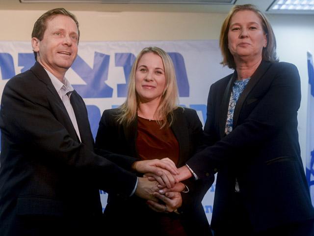 Ицхак Герцог, Ксения Светлова и Ципи Ливни