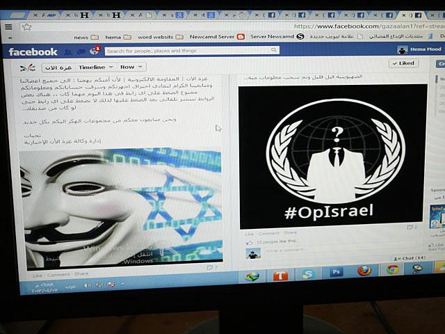 """Хакеры Anonimous Arab вновь угрожают Израилю """"электронным Холокостом"""""""