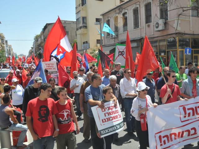 Россия вернула Израилю архив израильской коммунистической партии