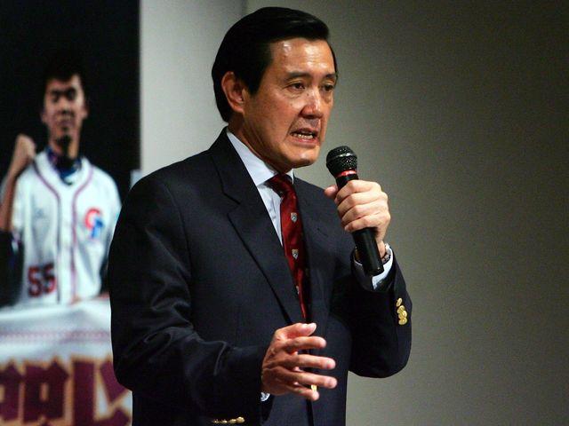 Президент Тайваня Ма Инцзю
