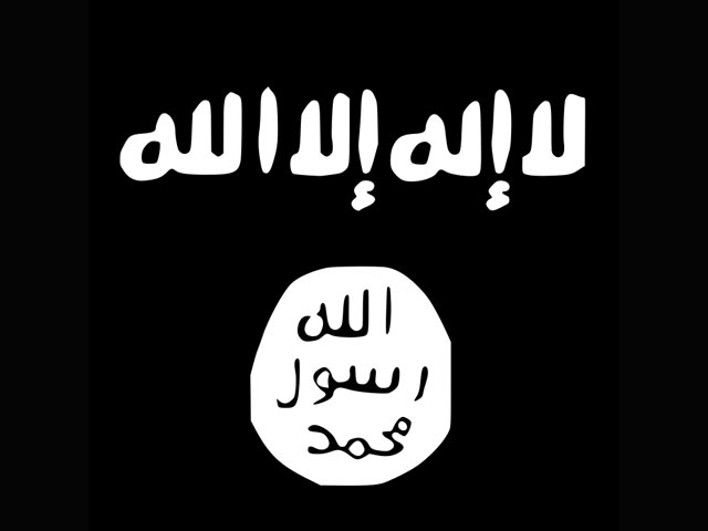 """Ответственность за теракт в Дамаске взяло """"Исламское государство"""""""