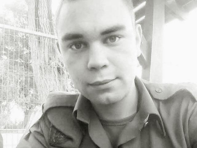 Алекс Вовкотруб