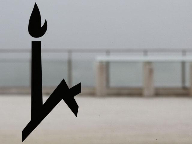Еврейский университет скрыл долги на 1,3 млрд шекелей