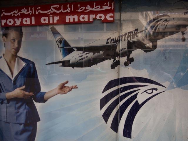 """Египетские власти: зафиксирован сигнал """"черного ящика"""" самолета EgyptAir"""