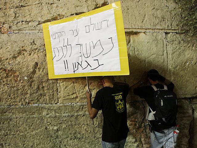 """Полиция обратилась в суд, требуя запретить активистам """"Лехава"""" участвовать в Марше с флагами"""