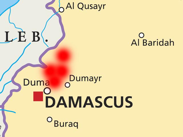 Удары наносились по четырем целям к северу от Дамаска, недалеко от границы с Ливаном: в горном массиве Каламун, в районе Джаруд аль-Мара, а также около населенного пункта Флита