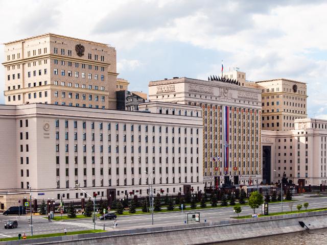 Министерство обороны России. Москва