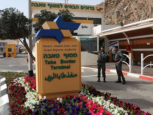 """Пограничный переход """"Таба"""" открыт для израильтян"""