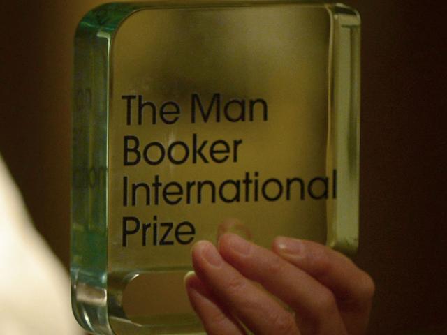 В шорт-лист Букеровской премии попали два израильских писателя