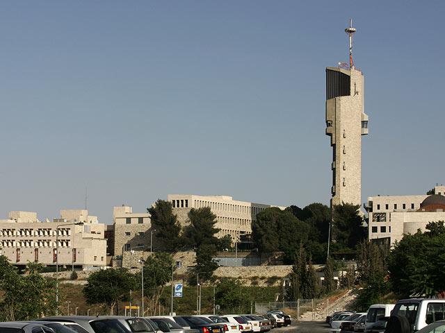Еврейский университет