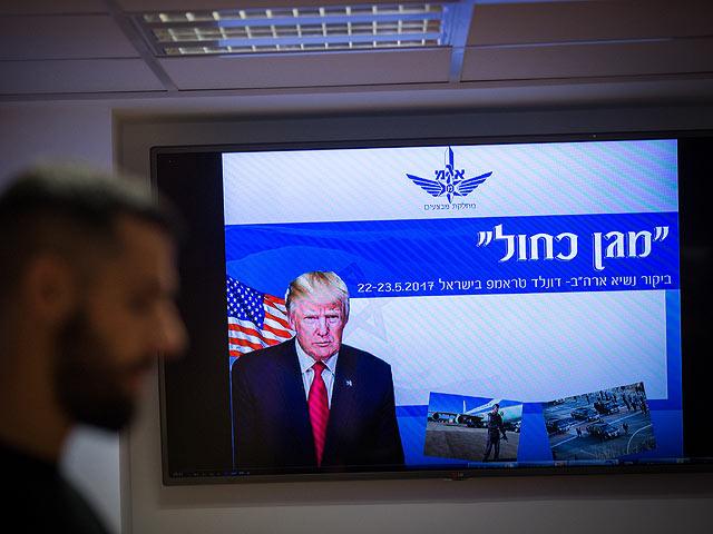 10 тысяч сотрудников правоохранительных органов обеспечивают безопасность Трампа в Израиле
