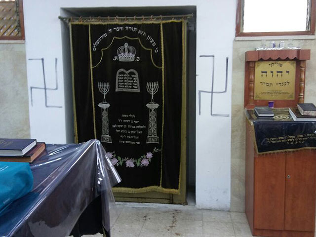 Иерусалимскую синагогу разрисовали свастиками