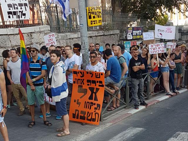 В Иерусалиме прошла акция протеста против религиозного диктата