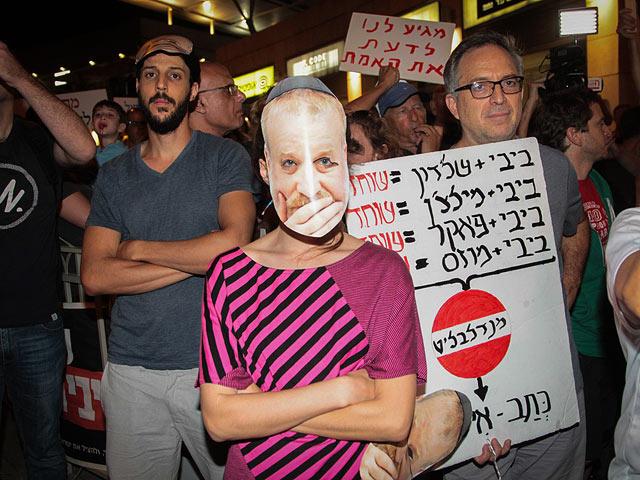 За и против Нетаниягу: демонстрации в Петах-Тикве и Тель-Авиве