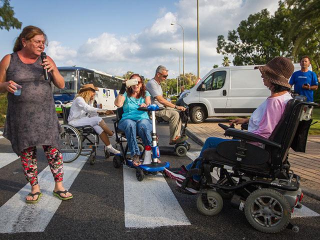 Демонстрация инвалидов. 28 августа 2017 года