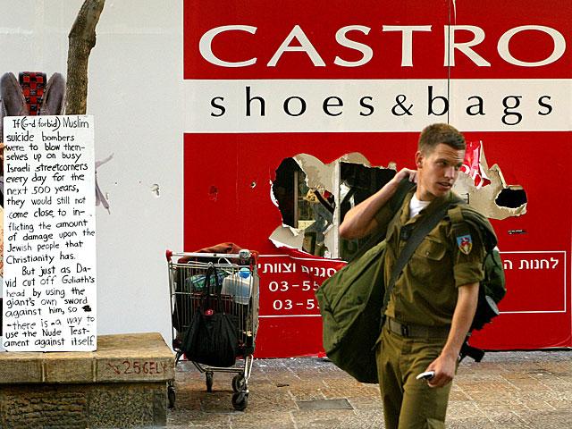 На 92-м году жизни скончался основатель сети модной одежды Castro
