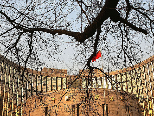 Центральный банк Китая запретил обслуживать клиентов из Северной Кореи