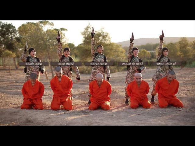 Фото из пропагандистского ролика ИГ. Второй справа - Джоджо, сын Салли Джонс