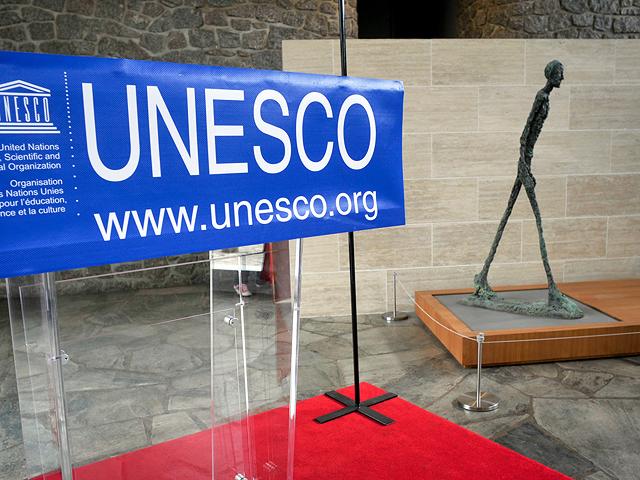 Нетаниягу распорядился подготовиться к процессу выхода из UNESCO