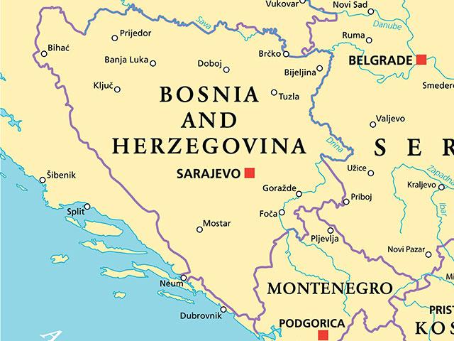 Школу в Боснии назвали в честь нацистского коллаборациониста, Израиль выразил протест