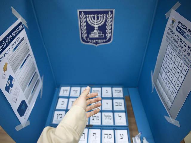 "Опрос ""Маарива"": ""Еш Атид"" набирает на 5 мандатов больше, чем ""Ликуд"""