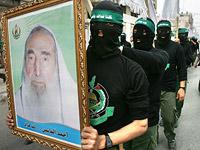 "ХАМАС учредил ""премию Ясина"" для борцов за права человека"