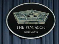 Телеканал CNBC: Пентагон наметил восемь целей на территории Сирии