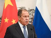 Сергей Лавров в Пекине, 23 апреля 2018 года