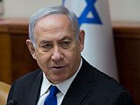 Биньямин Нетаниягу готовится выступить со специальным обращением к нации