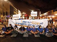 Акция протеста участников НИФ