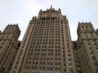 МИД России: США пытаются вернуть контрмеры против Ирана по линии борьбы с терроризмом