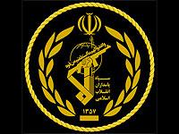 США ввели санкции против командиров ракетных войск КСИР