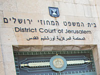 Суд остановил депортацию главы Human Rights Watch в Израиле и ПНА