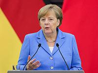 Ангела Меркель в Пекине, 23 мая 2018 года