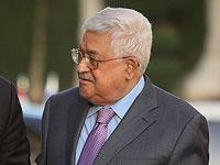 Махмуд Аббас. 18 мая 2018 года