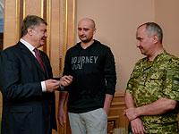 Бабченко принял предложение президента и готов стать гражданином Украины