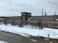 Аэропорт Лабытнанги