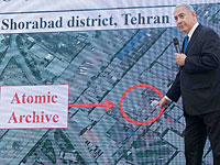 """Посол Ирана в МАГАТЭ: """"Израиль подделал иранский ядерный архив, переведя свою программу на фарси"""""""