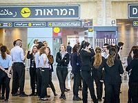 Иван Ургант стал гражданином Израиля, оформив документы в Бен-Гурионе