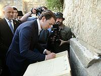 Себастьян Курц у Стены плача в Иерусалиме, 10 июня 2018 года