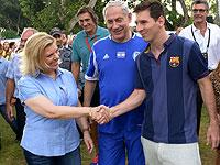 Сара, Биньямин Нетаниягу и Лионель Месси в 2013-м