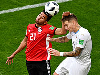 Матч Египет-Уругвай, 15 июня 2018 года